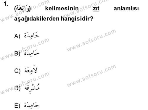 İlahiyat Bölümü 2. Yarıyıl Arapça II Dersi 2014 Yılı Bahar Dönemi Ara Sınavı 1. Soru