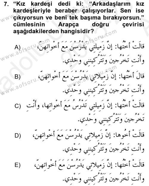 Arapça 2 Dersi Ara Sınavı Deneme Sınav Soruları 7. Soru