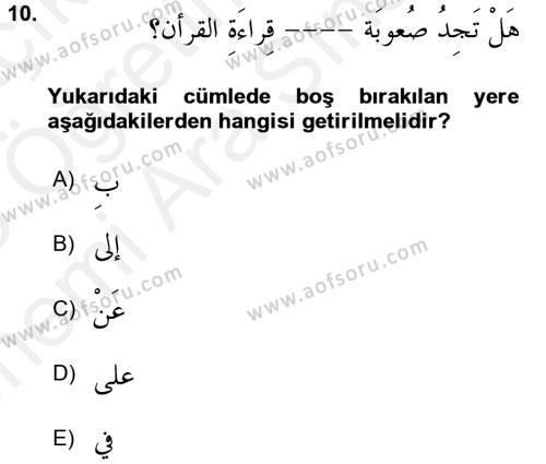Arapça 2 Dersi Ara Sınavı Deneme Sınav Soruları 10. Soru