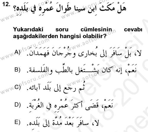 Arapça 3 Dersi Dönem Sonu Sınavı Deneme Sınav Soruları 12. Soru
