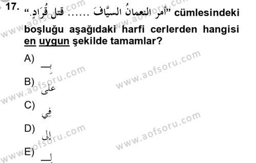 Arapça 4 Dersi Ara Sınavı Deneme Sınav Soruları 17. Soru
