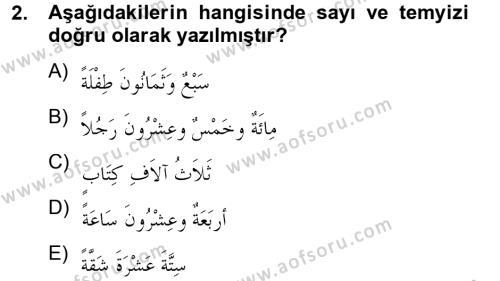 Arapça 4 Dersi 2012 - 2013 Yılı (Vize) Ara Sınav Soruları 2. Soru