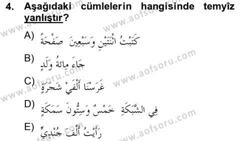 Arapça 4 Dersi 2012 - 2013 Yılı (Vize) Ara Sınav Soruları 4. Soru
