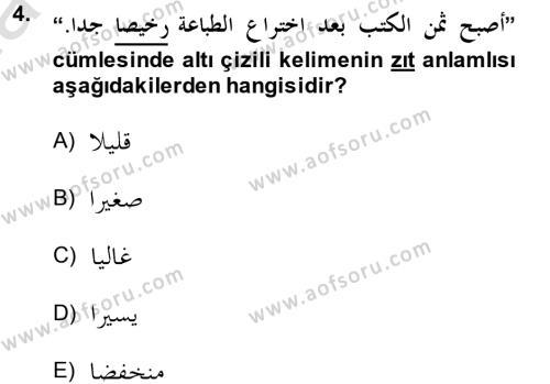 Arapça 4 Dersi 2013 - 2014 Yılı Tek Ders Sınav Soruları 4. Soru