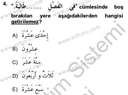 Arapça 4 Dersi 2016 - 2017 Yılı (Vize) Ara Sınav Soruları 4. Soru