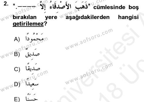 Arapça 4 Dersi 2017 - 2018 Yılı 3 Ders Sınav Soruları 2. Soru