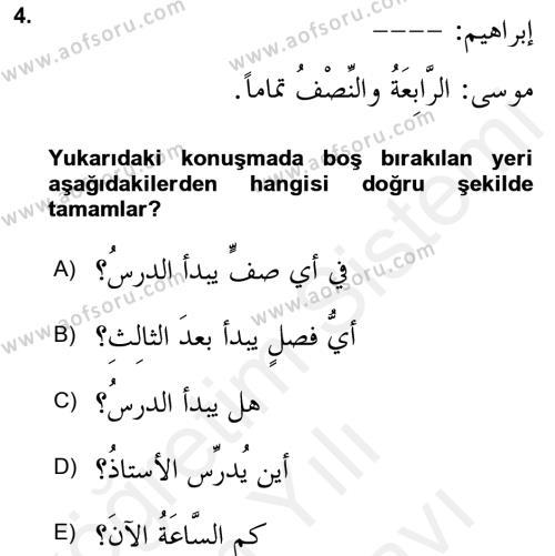 Arapça 4 Dersi 2018 - 2019 Yılı (Vize) Ara Sınav Soruları 4. Soru