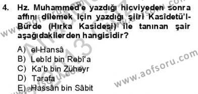 VIII-XIII. Yüzyıllar Türk Edebiyatı Dersi 2012 - 2013 Yılı (Final) Dönem Sonu Sınav Soruları 4. Soru
