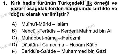 VIII-XIII. Yüzyıllar Türk Edebiyatı Dersi 2017 - 2018 Yılı (Final) Dönem Sonu Sınav Soruları 1. Soru
