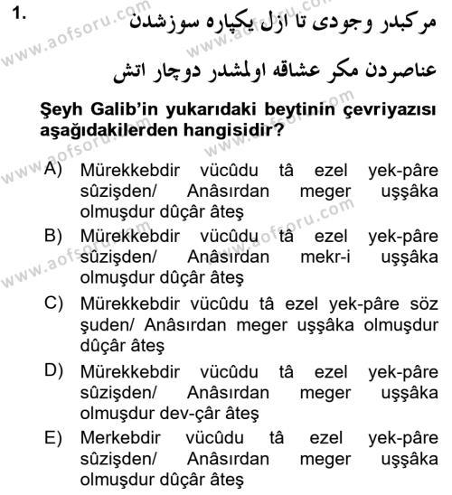 XVIII. Yüzyıl Türk Edebiyatı Dersi 2018 - 2019 Yılı Yaz Okulu Sınav Soruları 1. Soru