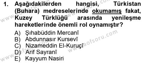 Türk Dili ve Edebiyatı Bölümü 7. Yarıyıl Çağdaş Türk Edebiyatları I Dersi 2013 Yılı Güz Dönemi Dönem Sonu Sınavı 1. Soru