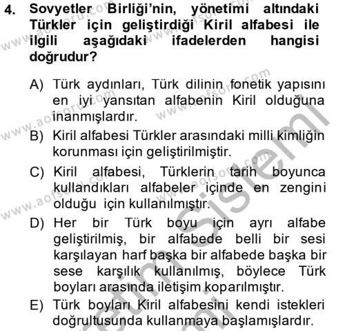 Çağdaş Türk Edebiyatları 1 Dersi 2014 - 2015 Yılı Dönem Sonu Sınavı 4. Soru
