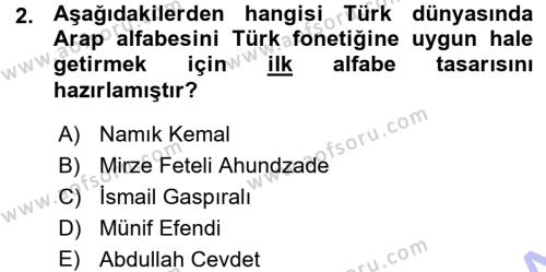 Türk Dili ve Edebiyatı Bölümü 7. Yarıyıl Çağdaş Türk Edebiyatları I Dersi 2016 Yılı Güz Dönemi Ara Sınavı 2. Soru