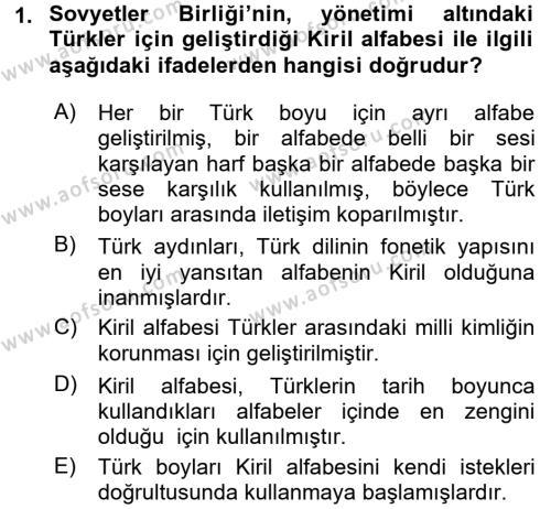 Türk Dili ve Edebiyatı Bölümü 7. Yarıyıl Çağdaş Türk Edebiyatları I Dersi 2016 Yılı Güz Dönemi Dönem Sonu Sınavı 1. Soru