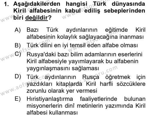 Çağdaş Türk Edebiyatları 1 Dersi Tek Ders Sınavı Deneme Sınav Soruları 1. Soru