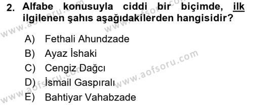 Çağdaş Türk Edebiyatları 1 Dersi 2017 - 2018 Yılı (Vize) Ara Sınav Soruları 2. Soru