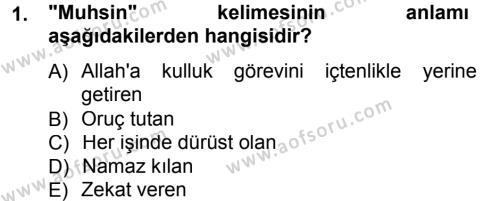 Tefsir Dersi 2013 - 2014 Yılı Tek Ders Sınavı 1. Soru