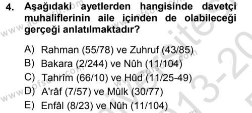 İlahiyat Bölümü 3. Yarıyıl Tefsir Dersi 2014 Yılı Güz Dönemi Tek Ders Sınavı 4. Soru