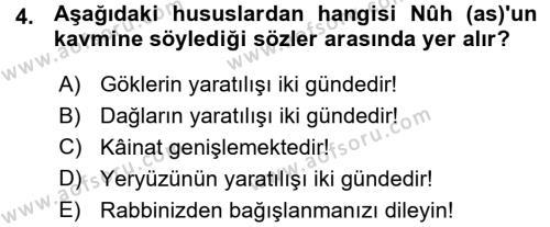 İlahiyat Bölümü 3. Yarıyıl Tefsir Dersi 2016 Yılı Güz Dönemi Ara Sınavı 4. Soru