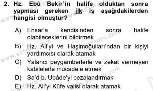 İslam Mezhepleri Tarihi Dersi 2016 - 2017 Yılı (Final) Dönem Sonu Sınav Soruları 2. Soru
