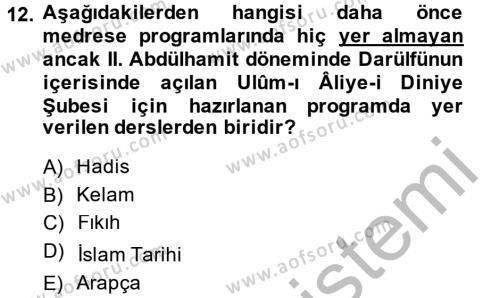 Din Eğitimi ve Din Hizmetlerinde Rehberlik Dersi Ara Sınavı Deneme Sınav Soruları 12. Soru