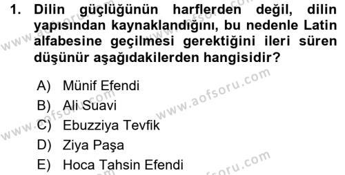 Sosyoloji Bölümü 7. Yarıyıl Türkiye' de Sosyoloji Dersi 2016 Yılı Güz Dönemi Ara Sınavı 1. Soru