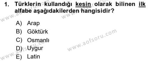 Sosyoloji Bölümü 7. Yarıyıl Türkiye' nin Toplumsal Yapısı Dersi 2016 Yılı Güz Dönemi Ara Sınavı 1. Soru