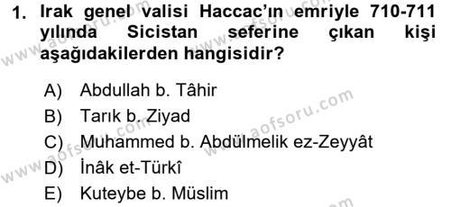 İlk Müslüman Türk Devletleri Dersi 2016 - 2017 Yılı Ara Sınavı 1. Soru