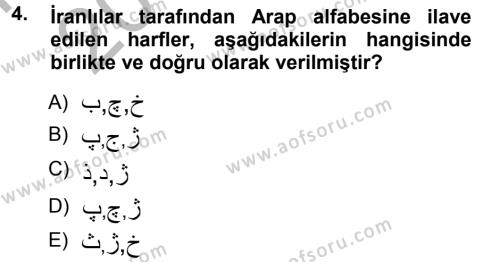 Tarih Bölümü 1. Yarıyıl Osmanlı Türkçesi I Dersi 2013 Yılı Güz Dönemi Ara Sınavı 4. Soru