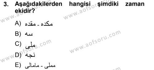 Osmanlı Türkçesi 1 Dersi 2012 - 2013 Yılı Dönem Sonu Sınavı 3. Soru