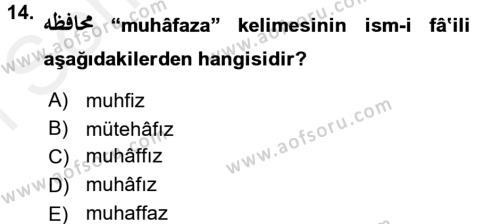Osmanlı Türkçesi 1 Dersi 2016 - 2017 Yılı Dönem Sonu Sınavı 14. Soru 1. Soru