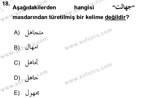 Osmanlı Türkçesi 1 Dersi 2016 - 2017 Yılı (Final) Dönem Sonu Sınavı 18. Soru