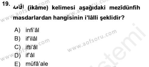 Osmanlı Türkçesi 1 Dersi 2016 - 2017 Yılı Dönem Sonu Sınavı 19. Soru 1. Soru