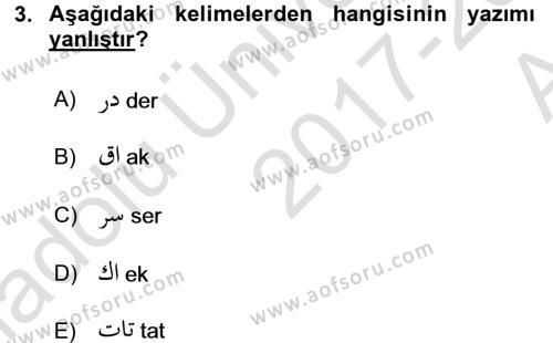 Osmanlı Türkçesi 1 Dersi 2017 - 2018 Yılı Ara Sınavı 3. Soru