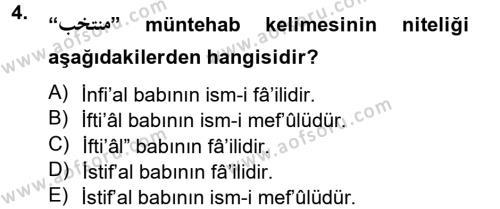 Osmanlı Türkçesi 2 Dersi 2012 - 2013 Yılı Ara Sınavı 4. Soru