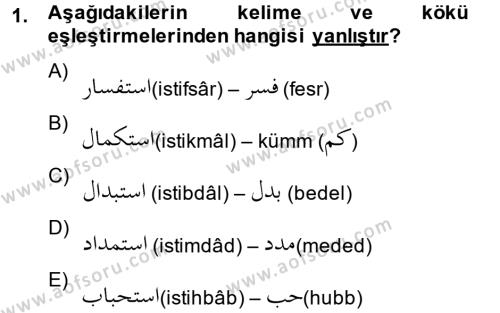Osmanlı Türkçesi 2 Dersi 2013 - 2014 Yılı Ara Sınavı 1. Soru