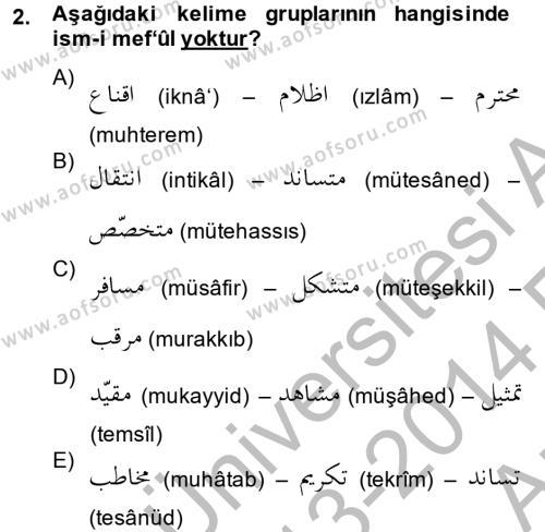 Tarih Bölümü 2. Yarıyıl Osmanlı Türkçesi II Dersi 2014 Yılı Bahar Dönemi Ara Sınavı 2. Soru