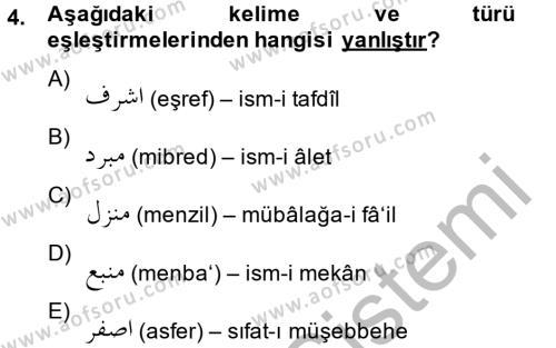 Osmanlı Türkçesi 2 Dersi 2013 - 2014 Yılı Dönem Sonu Sınavı 4. Soru