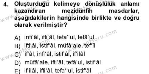 Osmanlı Türkçesi 2 Dersi 2014 - 2015 Yılı Ara Sınavı 4. Soru