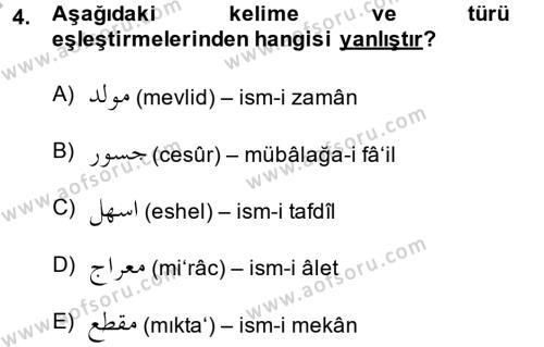 Osmanlı Türkçesi 2 Dersi 2014 - 2015 Yılı (Final) Dönem Sonu Sınavı 4. Soru
