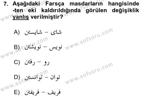 Osmanlı Türkçesi 2 Dersi Dönem Sonu Sınavı Deneme Sınav Soruları 7. Soru