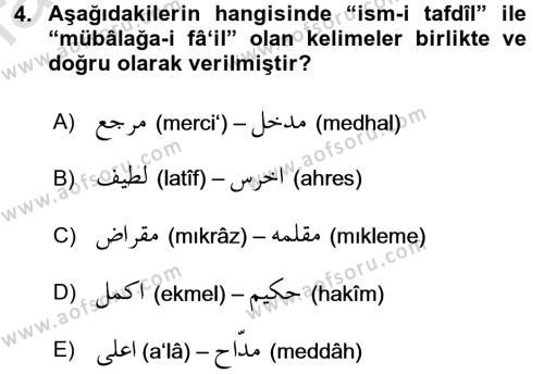 Osmanlı Türkçesi 2 Dersi 2016 - 2017 Yılı Dönem Sonu Sınavı 4. Soru