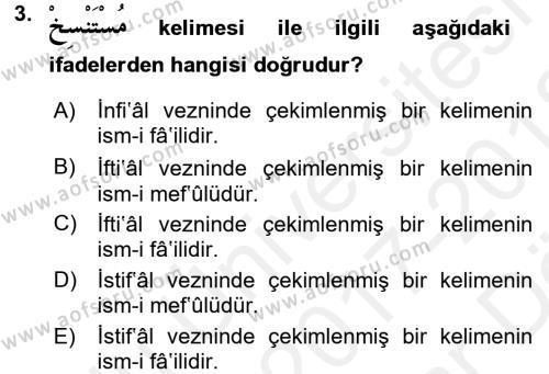 Osmanlı Türkçesi 2 Dersi 2017 - 2018 Yılı Ara Sınavı 3. Soru