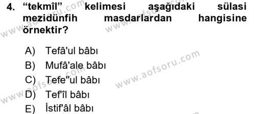 Tarih Bölümü 3. Yarıyıl Osmanlı Türkçesi Metinleri I Dersi 2016 Yılı Güz Dönemi Dönem Sonu Sınavı 4. Soru