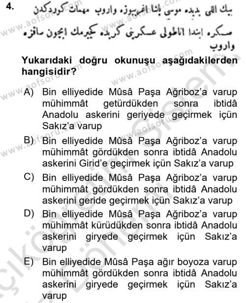 Osmanlı Türkçesi Metinleri 1 Dersi 2016 - 2017 Yılı Ara Sınavı 4. Soru