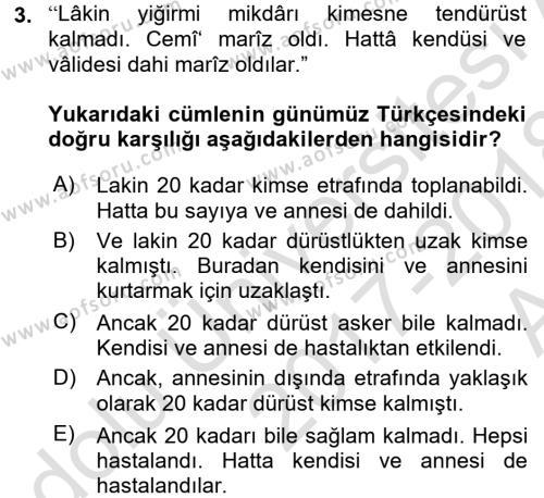 Osmanlı Türkçesi Metinleri 1 Dersi 2017 - 2018 Yılı Ara Sınavı 3. Soru