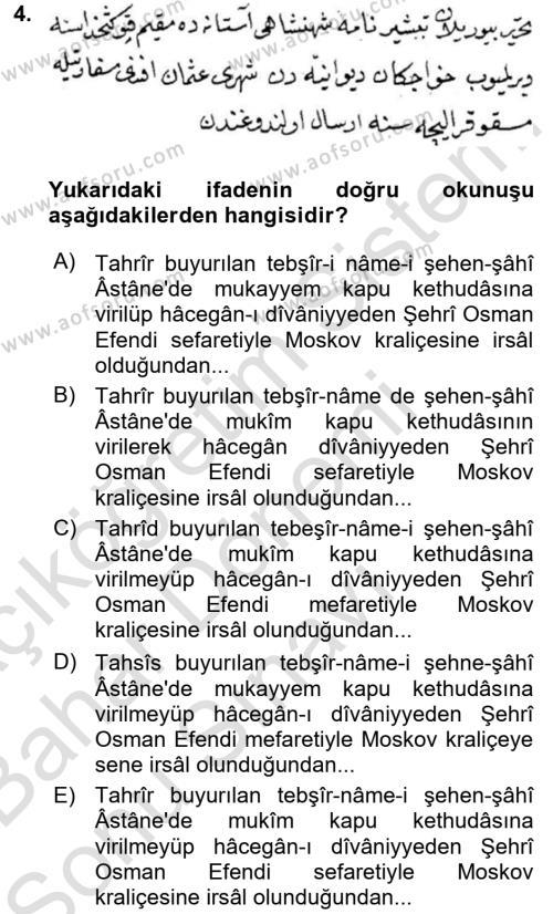 Osmanlı Türkçesi Metinleri 2 Dersi 2016 - 2017 Yılı (Final) Dönem Sonu Sınavı 4. Soru