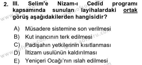 Osmanlı Yenileşme Hareketleri (1703-1876) Dersi 2016 - 2017 Yılı Ara Sınavı 2. Soru