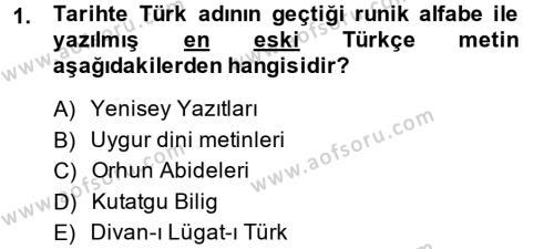 Eğitim Tarihi Dersi 2013 - 2014 Yılı (Final) Dönem Sonu Sınav Soruları 1. Soru