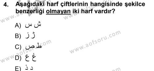Türk Dili ve Edebiyatı Bölümü 1. Yarıyıl Osmanlı Türkçesine Giriş I Dersi 2013 Yılı Güz Dönemi Ara Sınavı 4. Soru